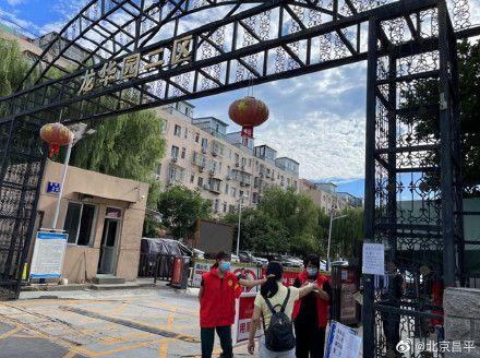 ▲北京連夜封鎖十個小區,大約4.1萬人遭到管控。(圖/翻攝自微博)