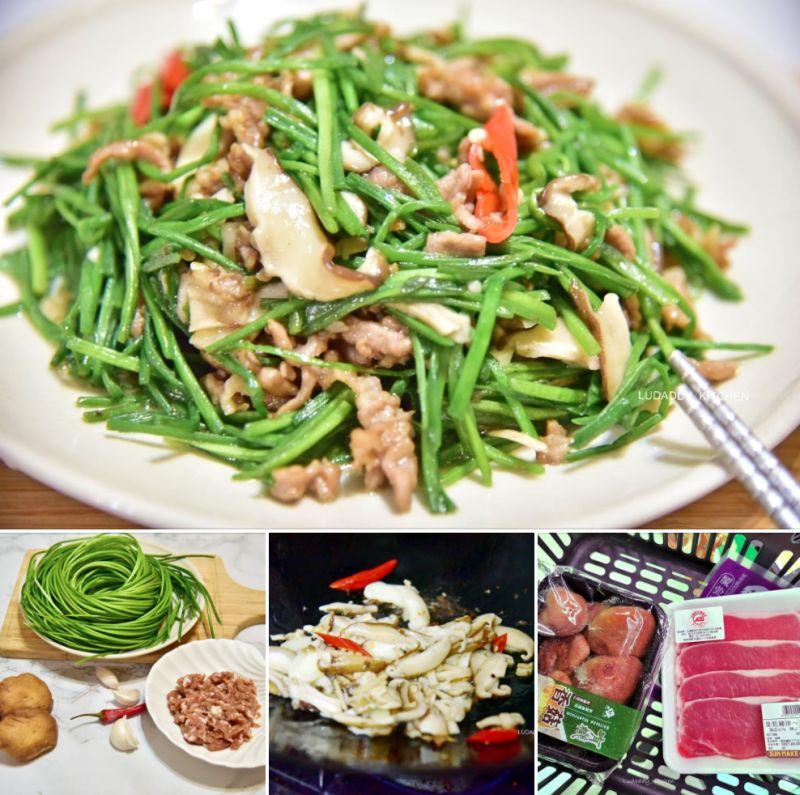 ▲女網友分享水蓮配上新鮮香菇、肉絲拌炒的做法。(圖/翻攝自《我愛全聯-好物老實說》)
