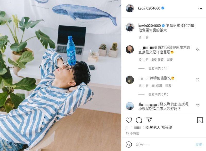 ▲酷炫為攻擊陳雨菲道歉。(圖/酷炫IG)