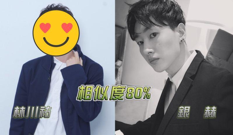 ▲20歲的林川祐(左)撞臉銀赫(右)。(圖/原子少年ATOM BOYZ Youtube)