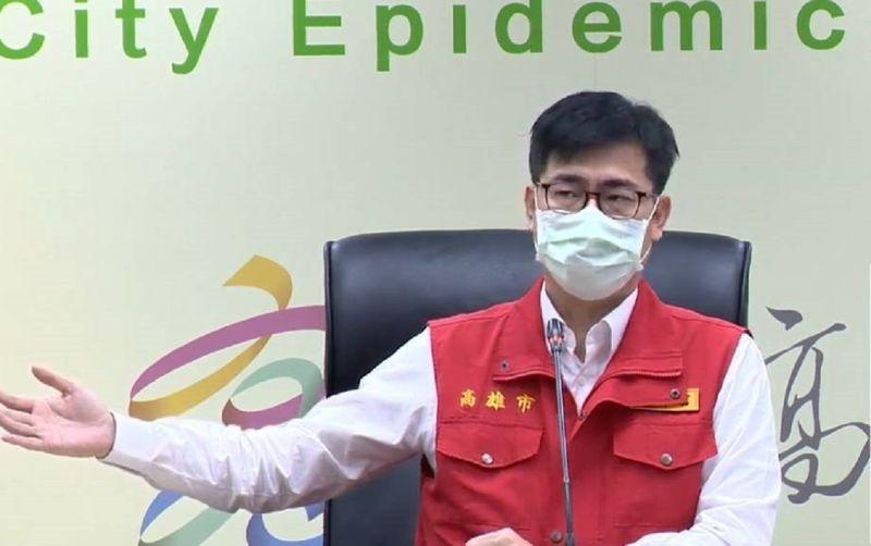 ▲陳其邁今天表示,因8/1接種取消可於8/5-6日在方便時間前往各大型接種站接種。(圖/高市府提供)