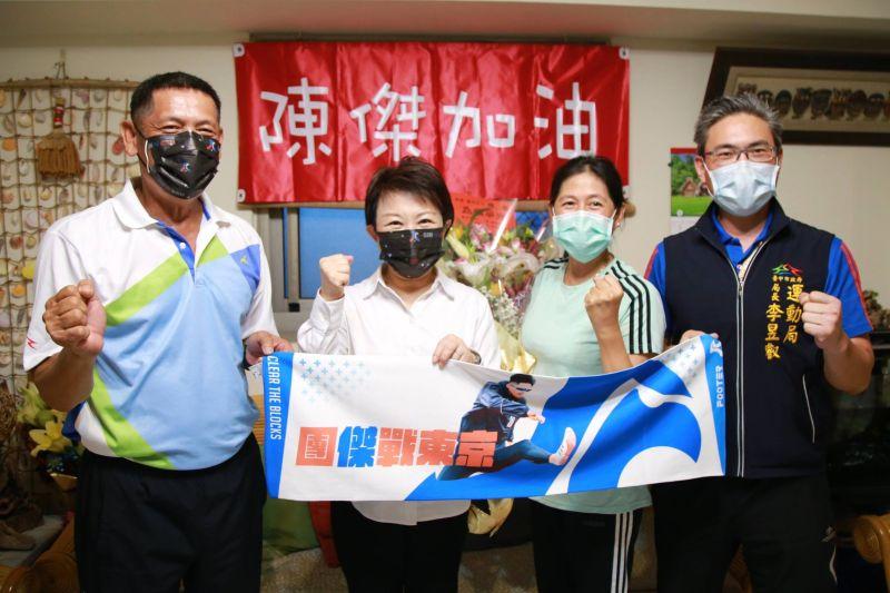 奧運金牌激勵金 中市府:一口氣提升300萬