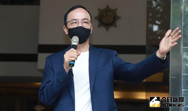 ▲朱立倫宣布參選國民黨黨主席。(圖/記者葉政勳攝 , 2021.08.03)
