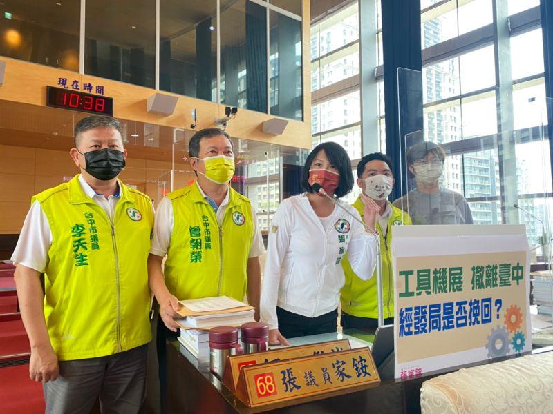 台中工具機展「北漂」 議員抨擊市府消極態度