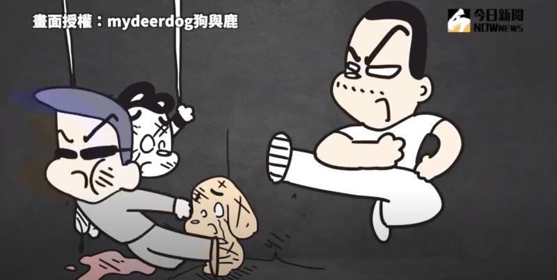 ▲面對虐狗的人,狗奴絕對會非常生氣。(圖/mydeerdog狗與鹿