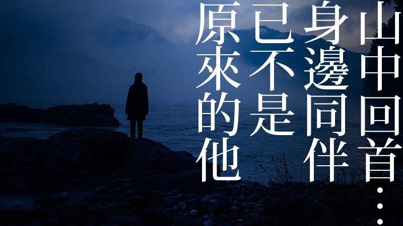 ▲蔡耀彬說,某位朋友說起的「邱高事件」就是《不是人》這部作品的創作契機。(圖/鏡文學提供)