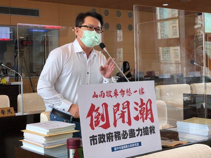 中市餐飲歇業暴增 議員呼籲市府搶救