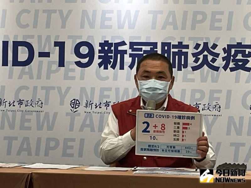 醫院看護群聚感染擴大 新北揭露:明日再增5人確診