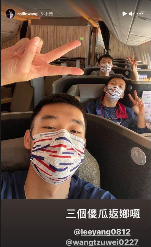 ▲東京奧運男子羽球雙打金牌台灣組合「麟洋配」李洋、王齊麟返抵國門,在機上與戰友王子維開心合照。(翻攝自王齊麟IG)