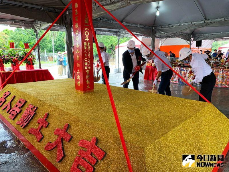 ▲清景麟建築團隊自建案「名人居」舉行開工動土儀式。(圖/記者陳美嘉攝,2021.08.04)