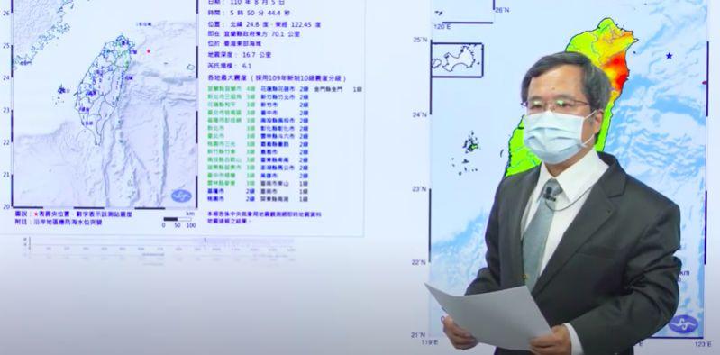 ▲地震測報中心副主任吳健富在記者會中說明,因為人工檢視定位系統出問題,才導致地震警報發送時間延誤,會持續檢討。(圖/氣象局)