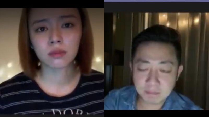 ▲王瞳(左圖)在直播中淚崩,艾成面色凝重。(圖/耶一同進成YouTube)