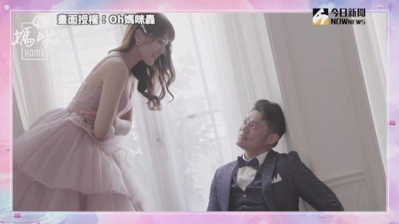 ▲璇璇的老公假借拍攝全家福名義,給老婆一個求婚驚喜。(圖/Oh媽咪轟 授權)