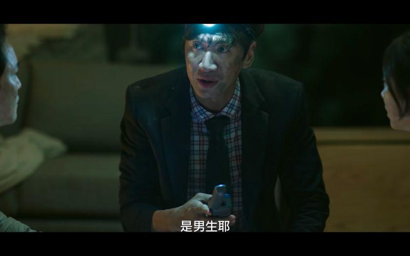 ▲李光洙片中難掩搞笑本性。(圖/車庫娛樂)