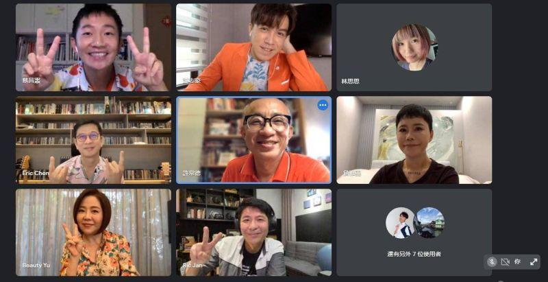 ▲《超級紅人榜》以視訊方式舉辦線上海選。(圖/三立提供)