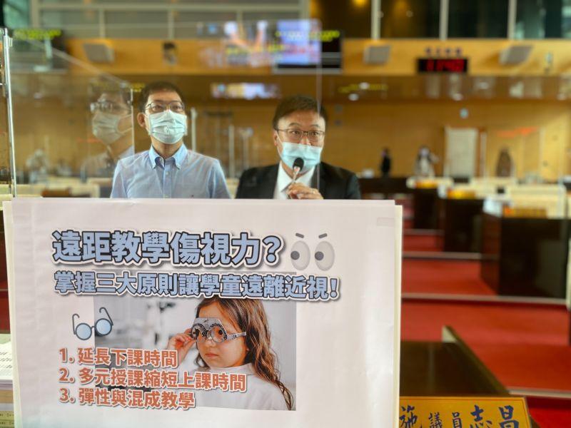 ▲台中市109學年的國小孩童視力不良率又再度六都最高,議員呼籲落實三原則(圖/柳榮俊攝2021.8.5)