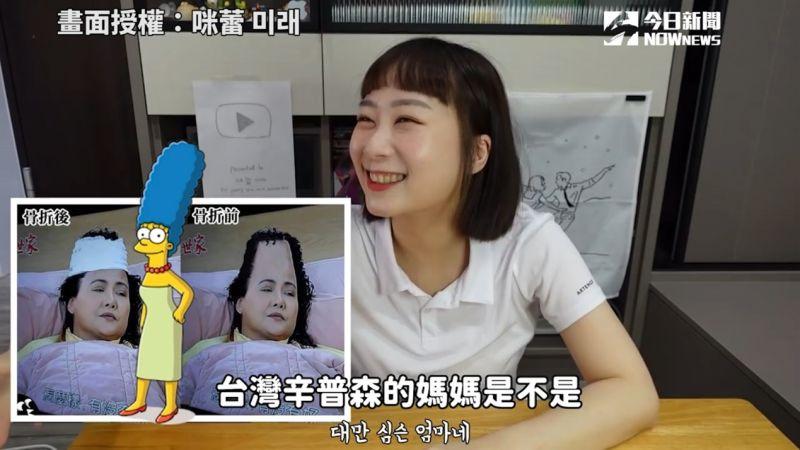 影/韓國人看台灣八點檔 神預測劇情她直呼太搞笑