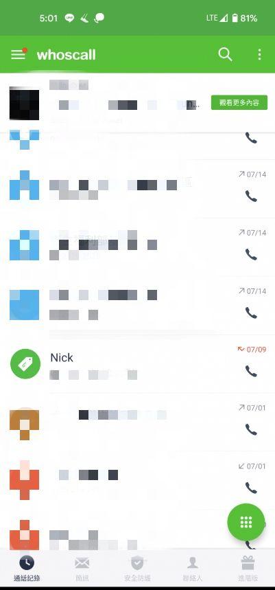 ▲也有不少網友曾遇過Nick,甚至在來電辨識APP中,Nick還直接被設定成「Nick」。(圖/翻攝自《Dcard》)