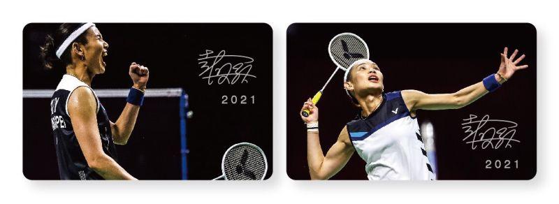 ▲賀東京奧運奪銀,悠遊卡公司發行戴資穎「相信自己」套卡。(圖/官方提供)