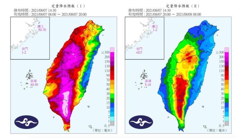▲氣象局發布7日雨量統計預報。(圖/氣象局)