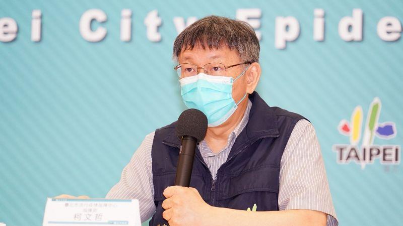 ▲對於政論節目上的種種指控,台北市長柯文哲7日在防疫記者會上報器表示,這是執政黨干涉媒體進行認知作戰,並且攻擊異己與不同政黨。(圖/台北市政府提供)