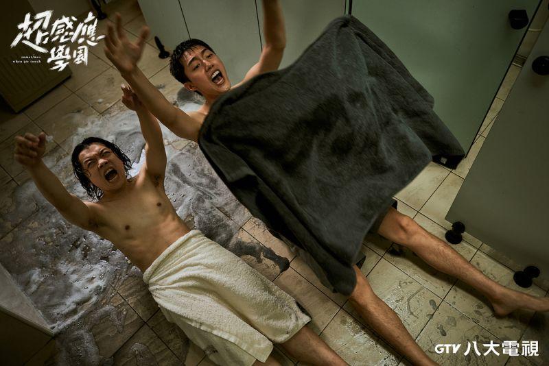 ▲蔡凡熙(右)、洪群鈞犧牲演出宿舍共浴戲。(圖/八大)