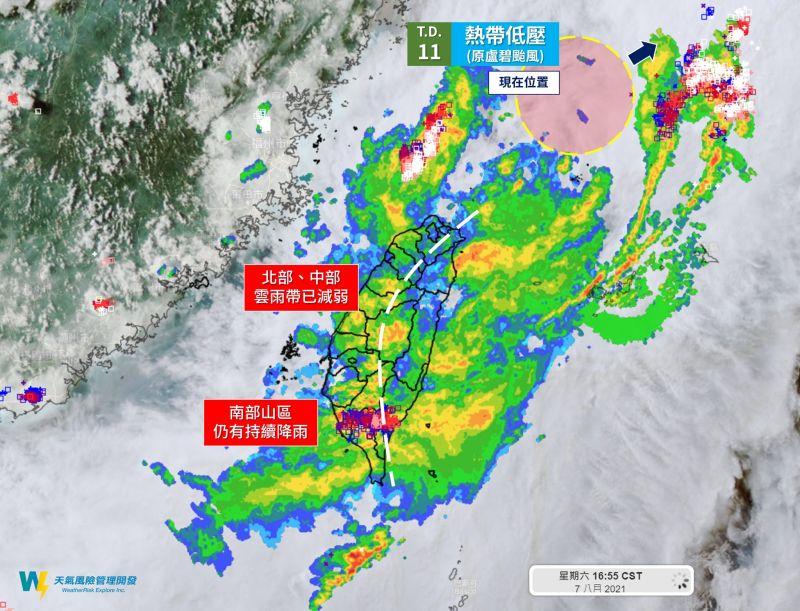 ▲(圖/天氣風險公司)