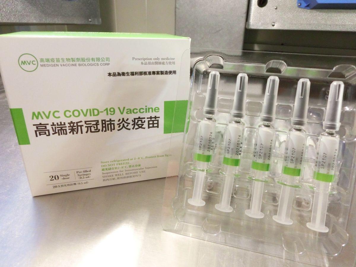 ▲紐西蘭疾病預防控制中心(CDC)公告,入境許可的新冠肺炎疫苗加入高端,(圖/食藥署提供)