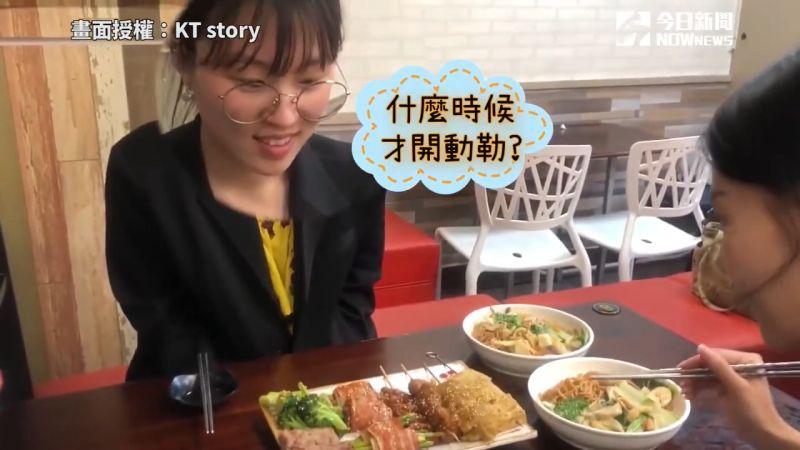 ▲ 韓國素食者YouTuber只想住在台灣的理由,曝這點讓她離不開。(圖/KT story 授權)