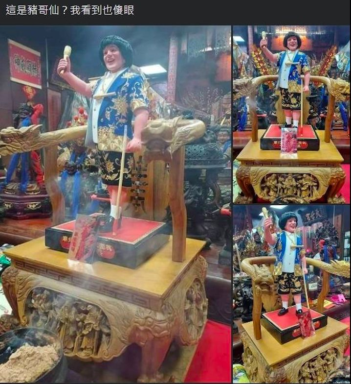 ▲宮廟疑似以豬哥亮的外型製作神像。(圖/翻攝爆料公社臉書)