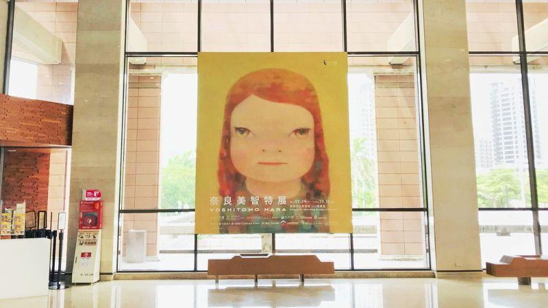 ▲「奈良美智特展」8月13日起至9月3日期間總計加碼開出1萬名額。(圖/高美館提供)