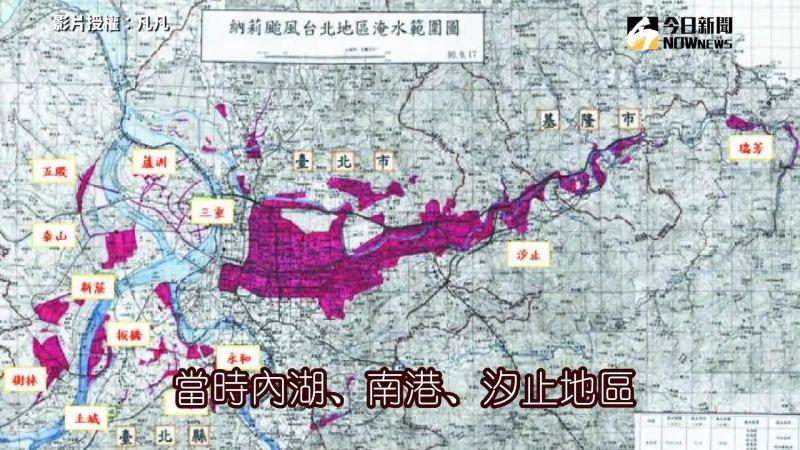 ▲納莉颱風造成台北多處淹水,其中南港、內湖、汐止災情最為慘重。(圖/凡凡