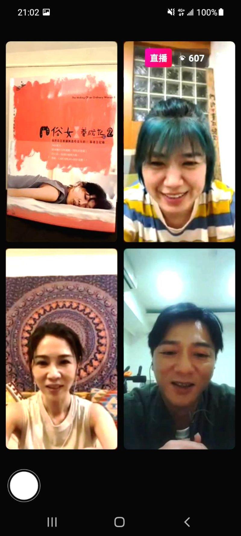 ▲嚴藝文(上右)、謝盈萱(下左)、藍葦華(下右)談《俗女養成記2》劇情發展。(圖/CATCHPLAY+提供)