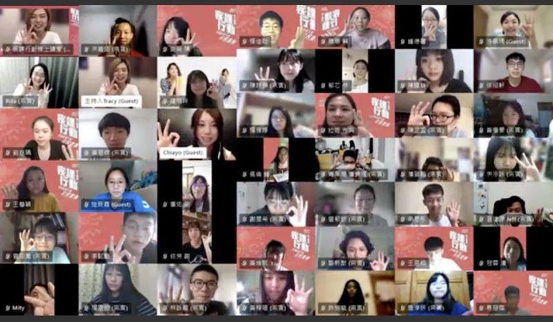 ▲千位青年熱烈參與,線上思辨疫情下的挑戰與機會。講師:郭家佑(圖/桃園市青年局提供)