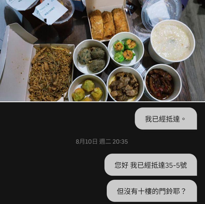 ▲外送員PO出港式餐點與對話截圖。(圖/翻攝自《UberEats/FoodPanda外送員討論區》)