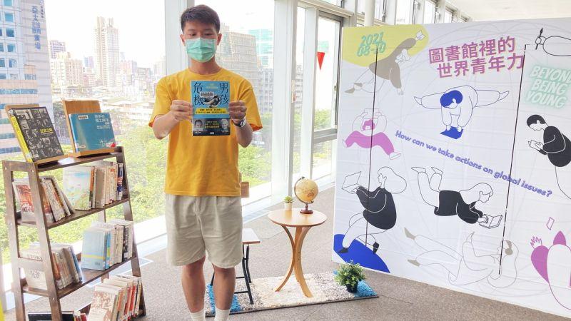 ▲圖書館以「青年」作為佈展主題,放置了與青年相關的主題書展。(圖/高市圖提供)