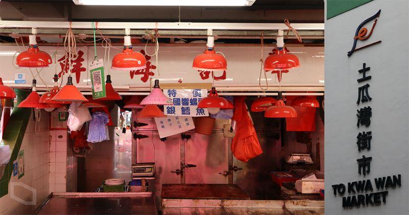 進口䱽魚抽檢 香港首度在包裝上驗到新冠病毒
