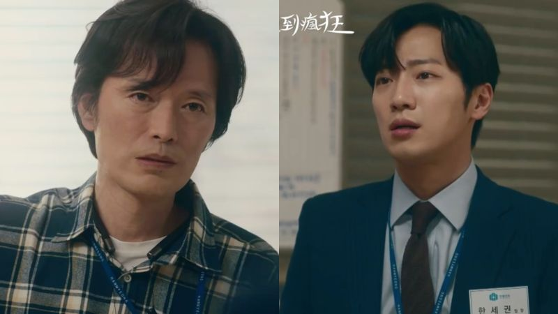 ▲韓劇《直到瘋狂》描述關於中年人在激烈的職場生活遇到的困境。(圖/翻攝LINE TV)