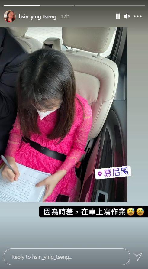 ▲郭台銘一家已前往慕尼黑,曾馨瑩分享女兒妞妞在車上寫作業的照片。(圖/曾馨瑩IG)