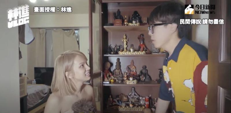 ▲網紅林進這次要來開箱小A辣房間的泰國聖物。(圖/林進   授權)