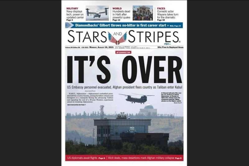 ▲阿富汗變天,塔利班重掌政權,為美國歷史上「最長的戰爭」在20年關頭畫下難堪句點。(圖/翻攝Stars Stripes)