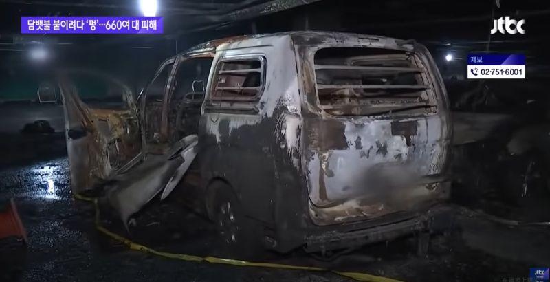▲(圖/翻攝自《JTBC