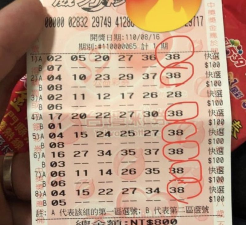 ▲網友曬出自己購買的威力彩彩券,八組號碼中,有七組號碼都出現38的數字。(圖/爆廢公社二館)