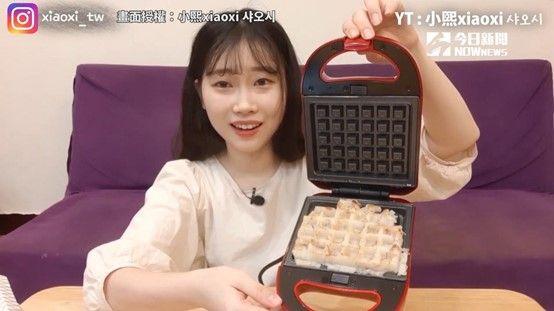 ▲ 小熙挑戰把台式早餐、小吃等,壓進鬆餅機裡,嘗試韓國流行的料理方法。(圖/小熙xiaoxi 샤오시 授權)