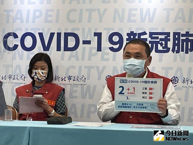 嚴防Delta病毒入侵 侯友宜:境外確診必須2採陰才能出院