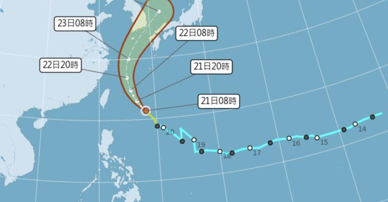 ▲中央氣象局今(21)日表示,全台今日天氣都屬於多雲到晴,而第12號颱風奧麥斯今日凌晨2點生成。(圖/翻攝自中央氣象局)