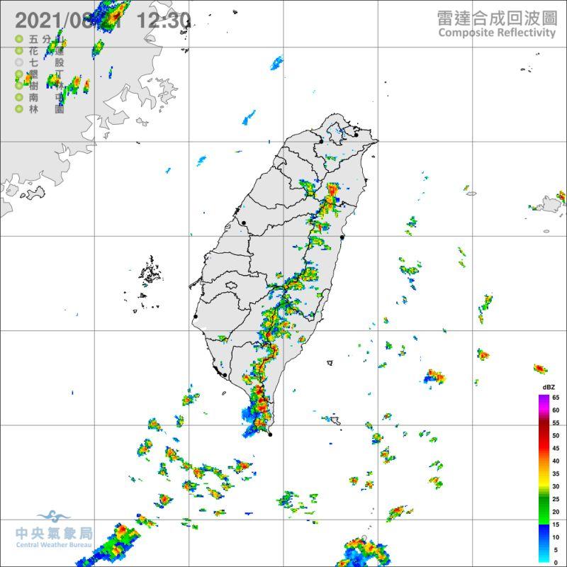 ▲中央氣象局發布包括屏花東在內14縣市的大雨特報。(圖/中央氣象局提供)