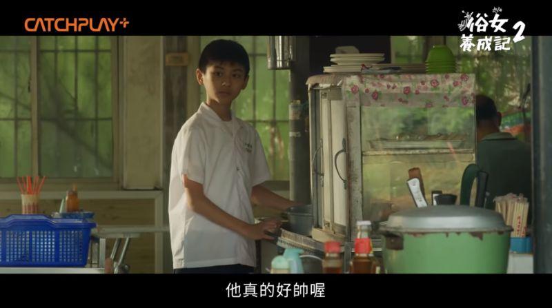 ▲▼朱宥丞在劇中演出藍葦華小時候。(圖/CATCHPLAY