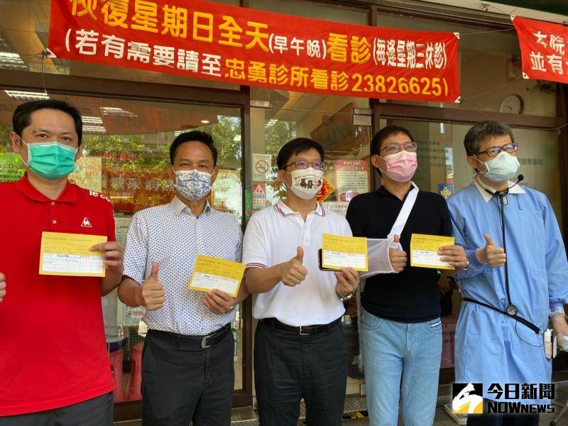 台中立委、議員相偕打高端  張廖萬堅:挽袖支持國產疫苗