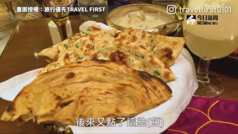 ▲道地的印度囊餅,讓他們直呼好吃。(圖/旅行優先TRAVEL